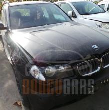 BMW X3 E83 Facelift | 2.0d | 150кс | Десен Волан |