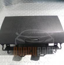 Жабка Mazda 6 | GJ6AG0245A |
