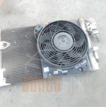Климатичен Радиатор Opel Astra G | 1.6 16v | 90 130 610 | 0 130 303 837 | 9 133 063 |