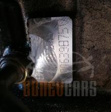 Двигател Пежо 206 | Peugeot 206 | 1.4 HDI | 2001-2009 | 10FD45