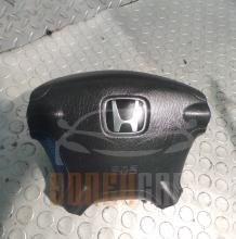 Airbag Honda CR-V | 2 | 2.0i |