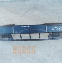 Броня Предна Форд Мондео | Ford Mondeo | 1993-1996 | 1 197 682
