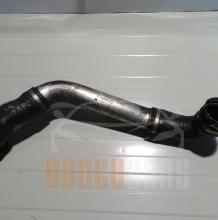 Тръба Интеркулер БМВ Е60 | BMW E60 | 2003-2010 | 7 793896-03