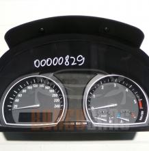 Километраж БМВ Е83 | BMW E83 | 2003-2010 | 3 416 113-02