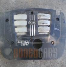 Декоративен Капак Kia Sorento 2.5 CRDI   2006   140кс  