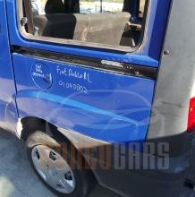 Капачка резервоар Фиат Добло | Fiat Doblo | 2000-2009