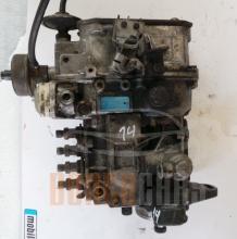 ГНП за  Мерцедес-Бенц | Mercedes-Benz W638 | 2.3 D | 1996-2003 | 0 400 074 883
