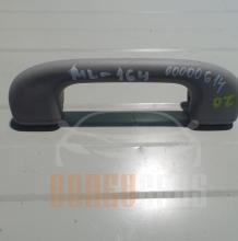 Дръжка Предна Дясна Таван Мерцедес-Бенц | Mercedes-Benz W164 | 2005-2011 | A 164 810 03 54