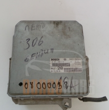 Peugeot 405 Mi16 0 261 200 218