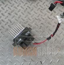 Резистор Вентилатор Парно | Opel Insignia | Bosch | F 011 500 056 | GM | 135 032 01