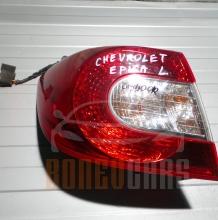 Стоп ляв Шевролет Епика | Chevrolet Epica | 2003-2006