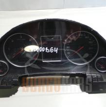 Километраж Ауди А4 | Audi A4 | 2000-2004 | 0 263 626 120