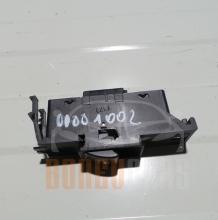 Копче ПРЕДЕН ДЕСЕН ПРОЗОРЕЦ БМВ Е46 | BMW E46 | 1998-2007 | 61.31-8 381 510