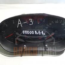 Километраж Ауди А3 | Audi A3 | 1996-2003 | 8L0 919 860 D