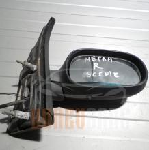 Огледало Странично Ляво Рено Меган Сценик | Renault Megane Scenic | 1999-2003