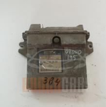 Renault Kangoo R04080012J