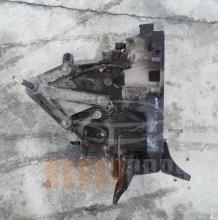 Скоростна Кутия 5 Степени Ръчна Рено Меган | Renault Megane | 1.5 DCI | 2002-2012 | 8200 210 036