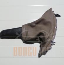 Калъф Ръчна Спирачка БМВ Е60 | BMW E60 | 2003-2010 | 34.42-7 034 091