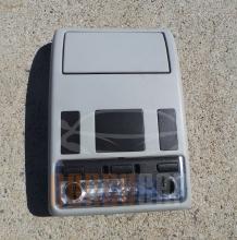 Преден Плафон с конзола | BMW X5 | E53 | 2005 | Facelift | 51.44 - 8 258 057.9