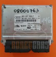 Audi A8 ASM 5SG 009 073-01