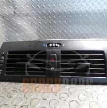 Централен Въздуховод BMW X3 E83 | 2006 |