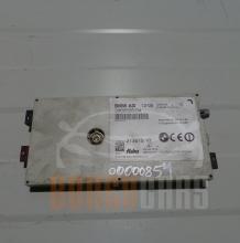 Усилвател Антена БМВ Е83   BMW E83   2003-2010   3 402 526-04