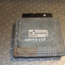 Компютър Skoda Octavia 2 | Facelift | 1.6 TDI | 105кс | CAY | 03L 906 023 AG |