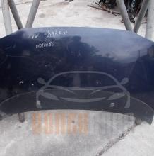 Преден капак за Форд Галакси | Ford Galaxy | 1995-2000