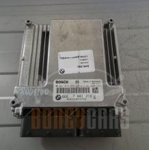 Компютър БМВ Е83 | BMW E83 | 2003-2010 | 0 281 013 050