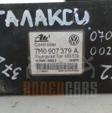 ABS за Форд Галакси | Ford Galaxy | 1995-2006 | 7M0 907 379 A