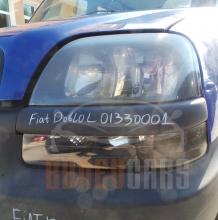 Светлини Предни Леви Фиат Добло | Fiat Doblo | 2000-2009