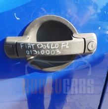 Ръкохватка Врата Предна Лява Фиат Добло | Fiat Doblo | 2000-2009