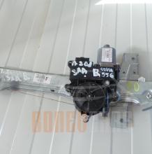 Стъклоповдигач Заден Ляв Пежо 208 | Peugeot 208 | 2012-2015 | 9806088680