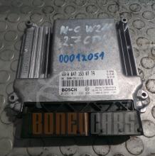 Компютър Mercedes E-Class | W211 | 2.7 CDI | A647 153 07 79 | 0 281 011 332 |