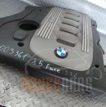 Декоративен Капак Двигател | BMW X5 | 3.0d | 2005 |