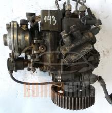 ГНП Фиат Темпра | Fiat Tempra | 1.9 TD | 1990-1998 | 0 460 414 125