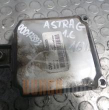 Компютър Opel Astra G | 1.6 16v | 09355929 |