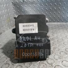 ABS Audi A4 2007 | B7 | 2.0 TDI 136кс | 8E0 910 517 H |