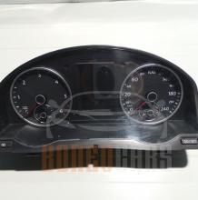 Километраж Фолксваген Тигуан | VW Tiguan | 2007-2016 | 5N0 920 871 C