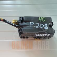 Кутия Бушони Пежо 208 | Peugeot 208 | 2012-2015 | 98 061 925 80