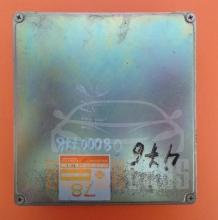 Nissan Maxima N13 A11-A74 B54