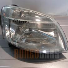Светлини Предни Десни Пежо Партнер | Peugeot Partner | 1996-2008
