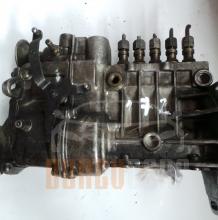 ГНП Мерцедес-Бенц | Mercedes-Benz W201 | 2.5 D | 1982-1993 | 0 400 075 961