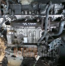 Двигател Пежо 206 1.4 HDI | 8HX | PSA 10FD18 | 0176516 |