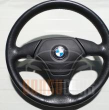 Волан БМВ Е46 | BMW E46 | 1998-2007 | 32.34-6 753 944