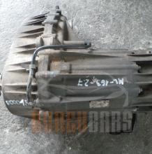 Раздатка Мерцедес-Бенц | Mercedes-Benz W163 | 2.7 CDI | 1998-2005 | A 163 271 05 01