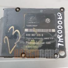 ABS за Сеат Ароса | Seat Arosa | 1997-2004 | 6X0 907 379 B