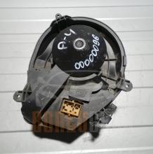 Вентилатор Фолксваген Пасат | VW Passat | 1996-2005