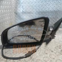 Ляво Огледало Audi A4 B7 | 2007 |
